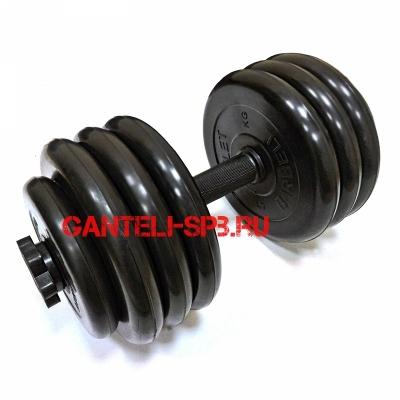 Гантели разборные MB BARBELL вес 37 кг