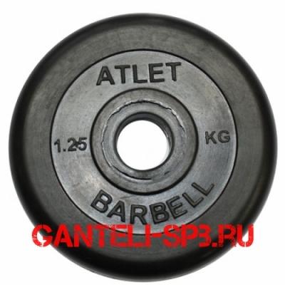Диски обрезиненные Atlet Barbell для штанги 1.25 кг 30 мм