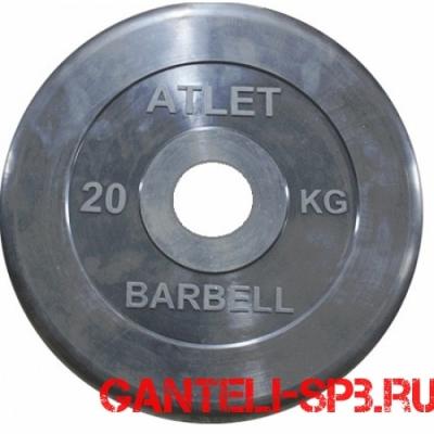 Диски обрезиненные Atlet Barbell для штанги 20 кг 50 мм