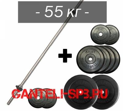 Штанга 55 кг ф 26-1500мм weidernut хром
