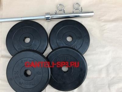 Профессиональная олимпийская штанга 90 кг (вар2)