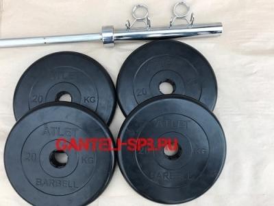 Профессиональная олимпийская штанга 100 кг(вар 2)