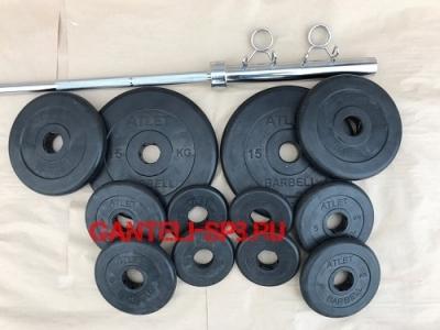 Профессиональная олимпийская штанга 100 кг(вар1)