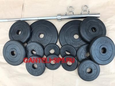 Профессиональная олимпийская штанга 120 кг(вар1)