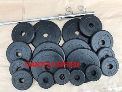 Профессиональная олимпийская штанга 200 кг(вар1)