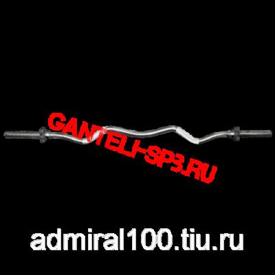 Гриф EZ - Образный хромированный прямой, d = 26 мм