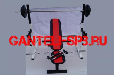 Комплект 50 кг со скамьей и стойкой со страховкой(вариант 1)