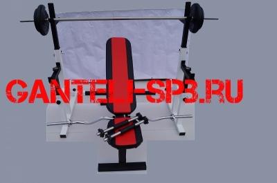 Комплект 50 кг со скамьей и стойкой со страховкой(вариант 2)