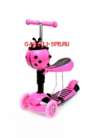 Самокат Scooter 3 в 1 Розовый