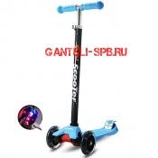 Самокат Scooter Maxi голубой