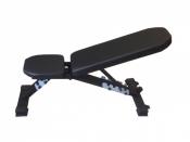 Универсальная силовая скамья для жима Orion Profi