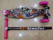 Самокаты Scooter 21st MAXI PRINT HIP-HOP