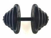 Гантель разборная MB BARBELL вес 40 кг