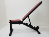 Универсальная скамья Orion Sportlim Red