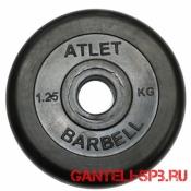 Диски обрезиненные Atlet Barbell для штанги 1.25 кг 26 мм