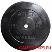 Диски обрезиненные Atlet Barbell для штанги 15 кг 26 мм