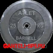 Atlet, диск обрезиненный, чёрного цвета, 26 мм, 25 кг