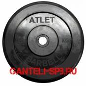 Диски обрезиненные Atlet Barbell для штанги 10 кг 30 мм