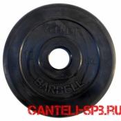Диски обрезиненные Atlet Barbell для штанги 10 кг 50 мм