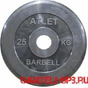 Диски обрезиненные Atlet Barbell для штанги 25 кг 50 мм