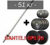 Штанга 51 кг наборная MB barbell, d25 мм
