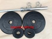 Профессиональная олимпийская штанга 55 кг(вар 2)