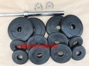 Профессиональная олимпийская штанга 90 кг(вар1)