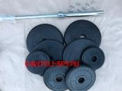 Профессиональная олимпийская штанга 120 кг(вар2)