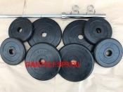 Профессиональная олимпийская штанга 130 кг(вар1)