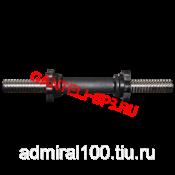 Гриф MB Barbell MB-BarM25-400B для гантели, втулка 25 мм