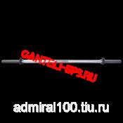 Гриф,1800 мм Модель: MB-BarM25-1800B