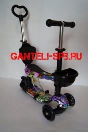 Самокат детский Scooter 5 в 1 с подсветкой и музыкой принт яркий