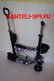 Самокат детский Scooter 5 в 1 с подсветкой и музыкой принт цветы