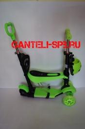 Самокат Scooter 5 в 1 Зеленый