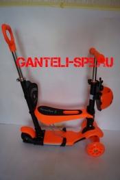Самокат Scooter 5 в 1 Оранжевый