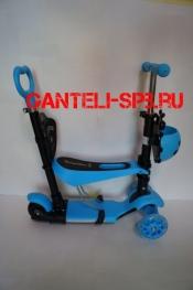 Самокат Scooter 5 в 1 Голубой